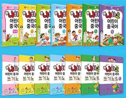 Oversea Story China Study Kids 5